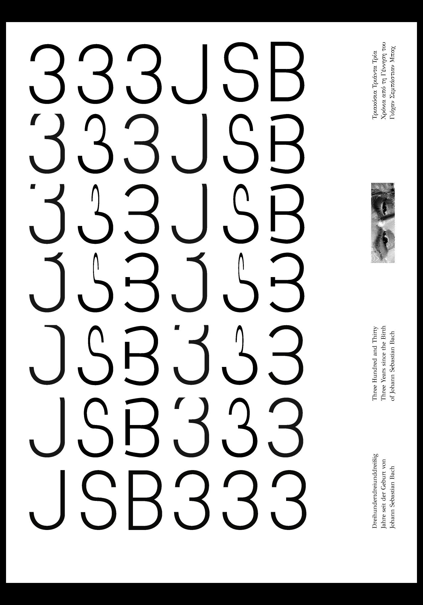 JSB_poster