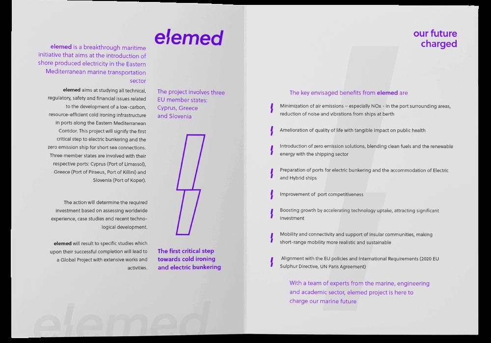 elemed_mobile5